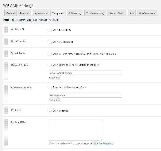 WP AMP Settings (templates)